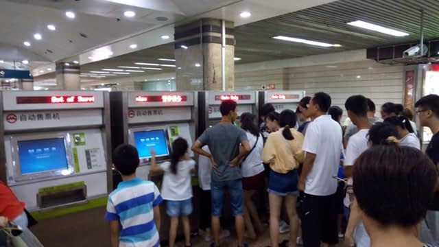 shanghi_metro_coin_only